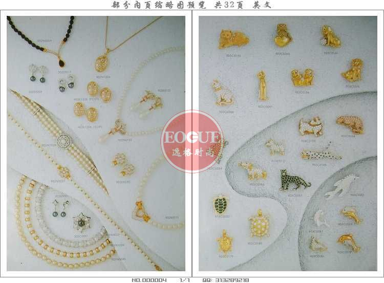 CRYSTALINE 泰國珠寶首飾品牌設計參考資料