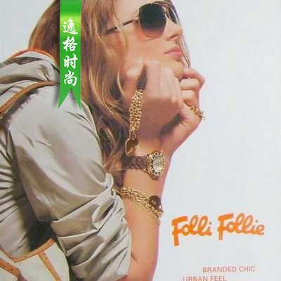 Folli Follie 希臘珠寶腕表與首飾配飾設計參考資料