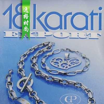 18Karati 意大利K金珠寶首飾設計雜志 春夏號N24