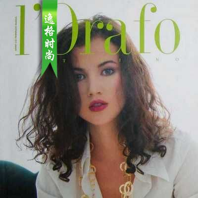 L'Orafo 意大利專業珠寶首飾雜志 2月號
