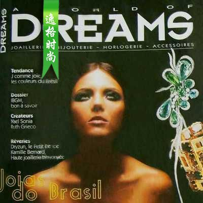 DREAMS 法国女性珠宝配饰专业杂志 N28