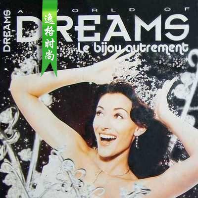 DREAMS 法國女性珠寶配飾專業雜志 N38