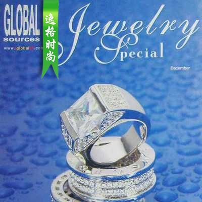 Global.JS 香港珠宝行业专业贸易采购指南 12月号