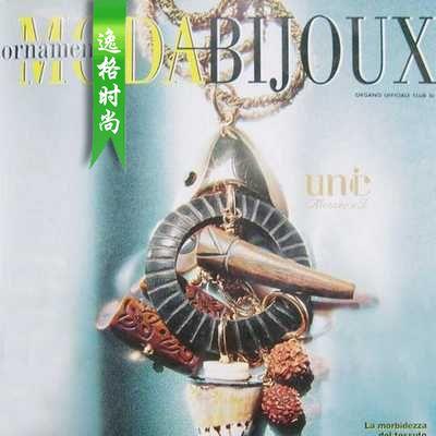ORNAMENTA MODA BIJOUX 意大利珠宝首饰设计杂志 N41