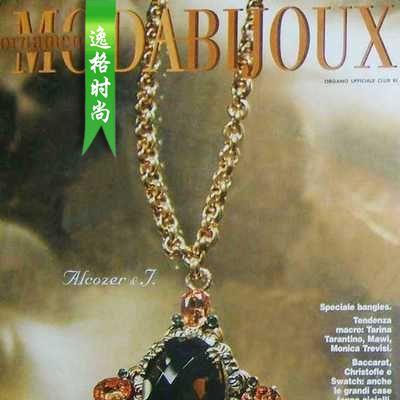 ORNAMENTA MODA BIJOUX 意大利珠宝首饰设计杂志 N42