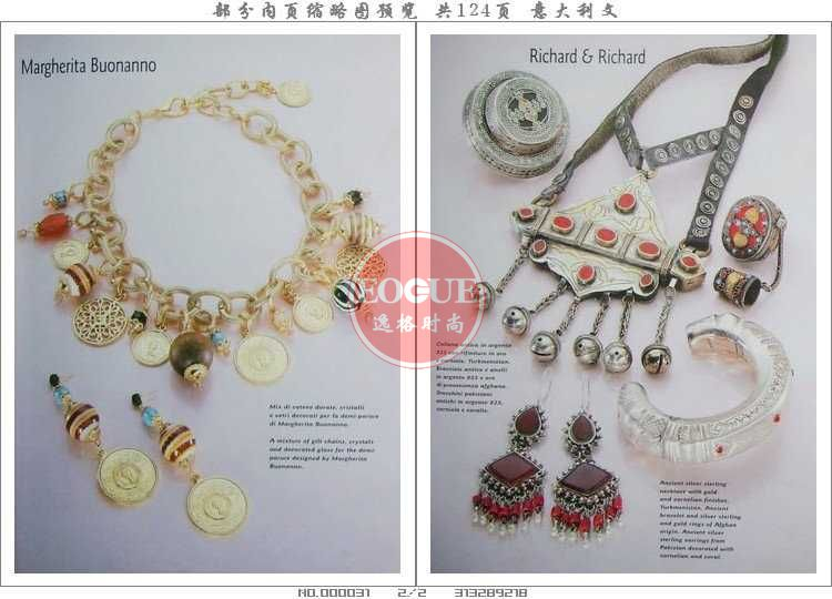 ORNAMENTA MODA BIJOUX 意大利珠寶首飾設計雜志 N43