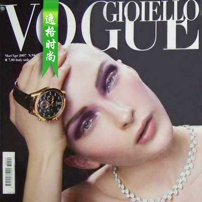 VOGUE GIOIELLO 意大利專業配飾雜志 3月號N94