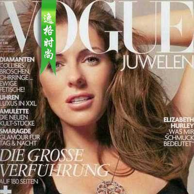VOGUE JUWELEN 意大利专业珠宝杂志 9月号N96