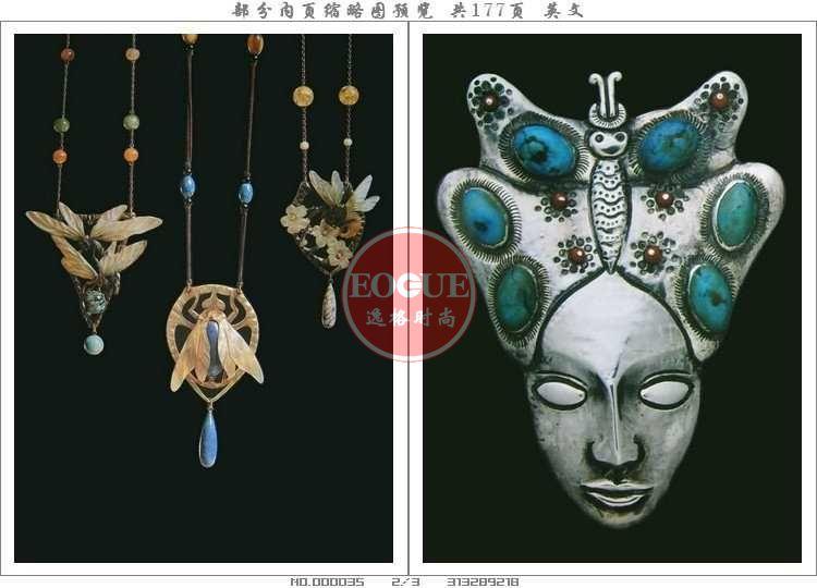 ROUGH DIAMONDS 歐美珠寶首飾時尚設計雜志