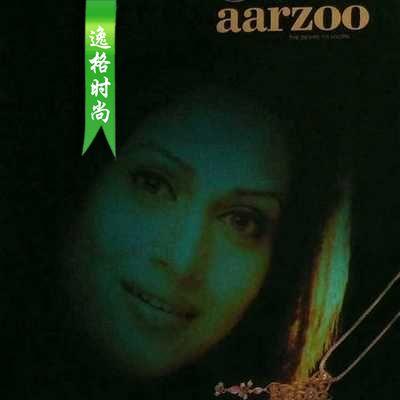 AARZOO 印度風格外貿飾品雜志時尚首飾設計資料