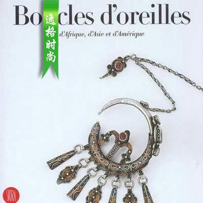 Boucles d'oreilles 歐美印巴風格外貿珠寶首飾設計資料