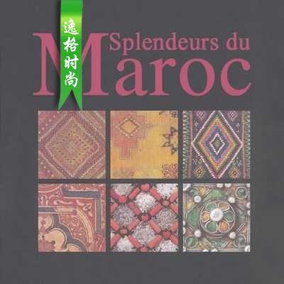 Splendeurs Du Maroc 摩洛哥传统艺术外贸饰品纺织设计资料