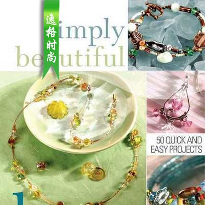 Simply Beautiful Beaded Jewelry 美国手工串珠DIY教程饰品首饰设计