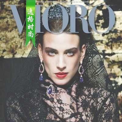 VIORO 意大利珠宝首饰配饰设计杂志 冬季号N125