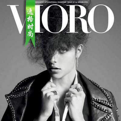VIORO 意大利珠宝首饰配饰设计杂志 春季号N127