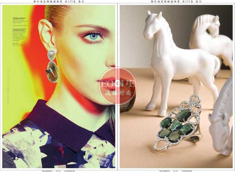 VIORO 意大利珠寶首飾配飾設計雜志 春夏號美國特別版