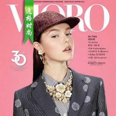 VIORO 意大利珠宝首饰配饰设计杂志 秋冬号N129
