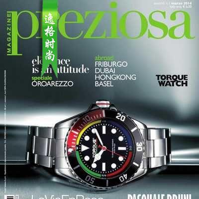 Preziosa 意大利專業珠寶首飾配飾雜志 3月號