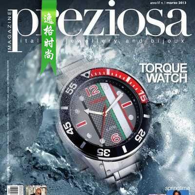 Preziosa 意大利专业珠宝首饰配饰杂志 3月号