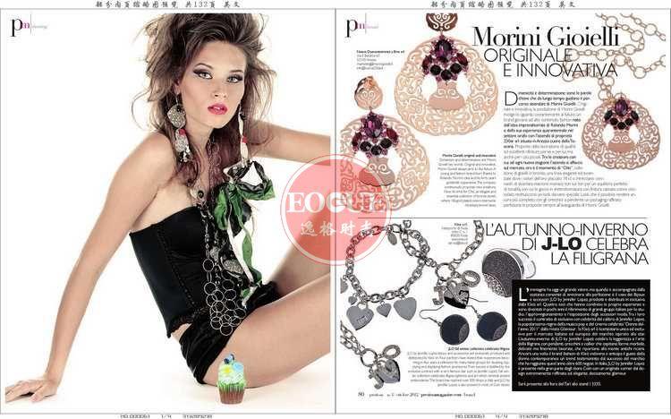 Preziosa 意大利專業珠寶首飾配飾雜志 10月號