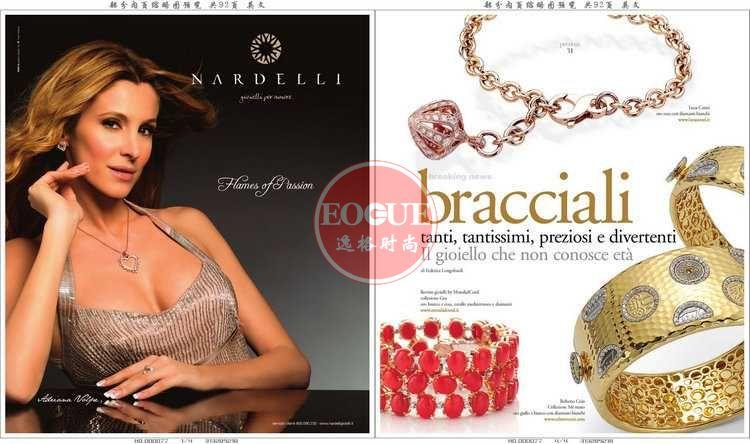 Preziosa 意大利專業珠寶首飾配飾雜志 4月號