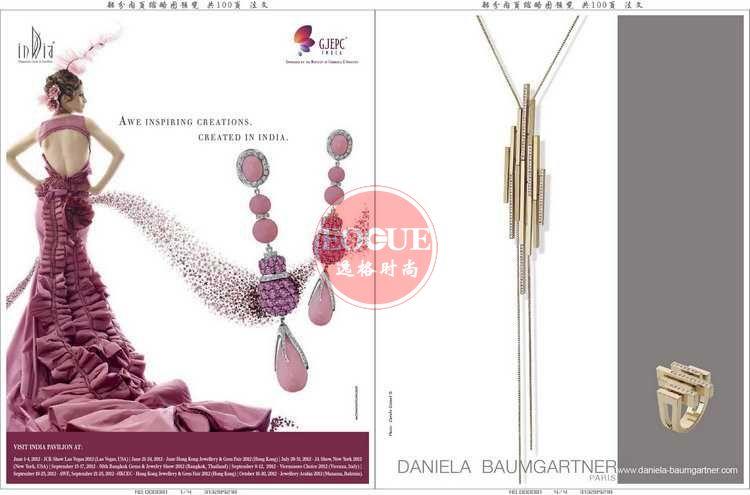 DREAMS 法國女性珠寶配飾專業雜志 7月號N60