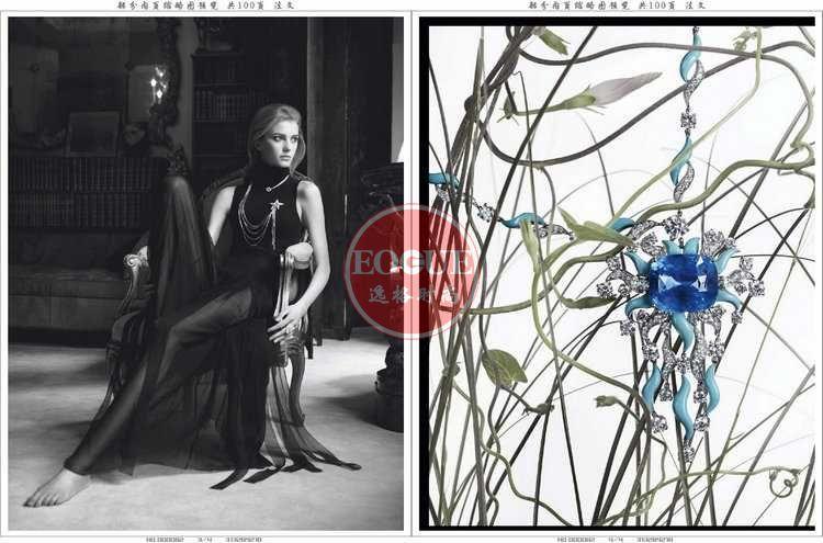 DREAMS 法國女性珠寶配飾專業雜志 10月號N61