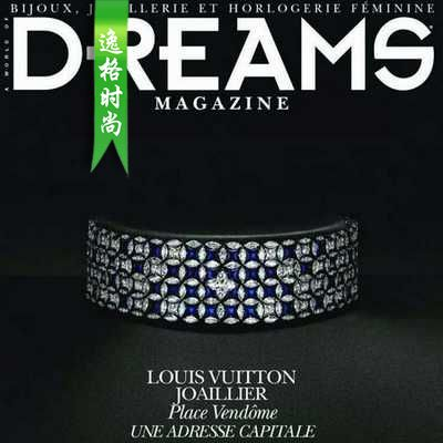 DREAMS 法国女性珠宝配饰专业杂志 冬季号N62