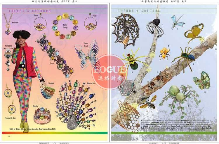 CIJTC 瑞士国际珠宝流行趋势和珠宝流行配色杂志 夏季号N297