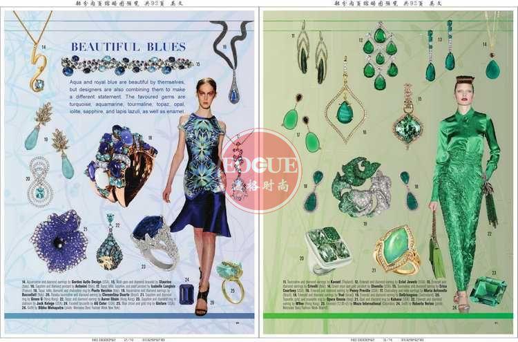 CIJTC 瑞士国际珠宝流行趋势和珠宝流行配色杂志 冬季号N296