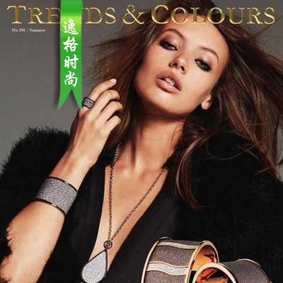 CIJTC 瑞士國際珠寶流行趨勢和珠寶流行配色雜志 夏季號N295