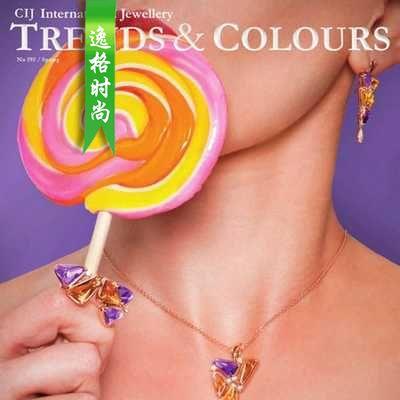 CIJTC 瑞士國際珠寶流行趨勢和珠寶流行配色雜志 春季號N292