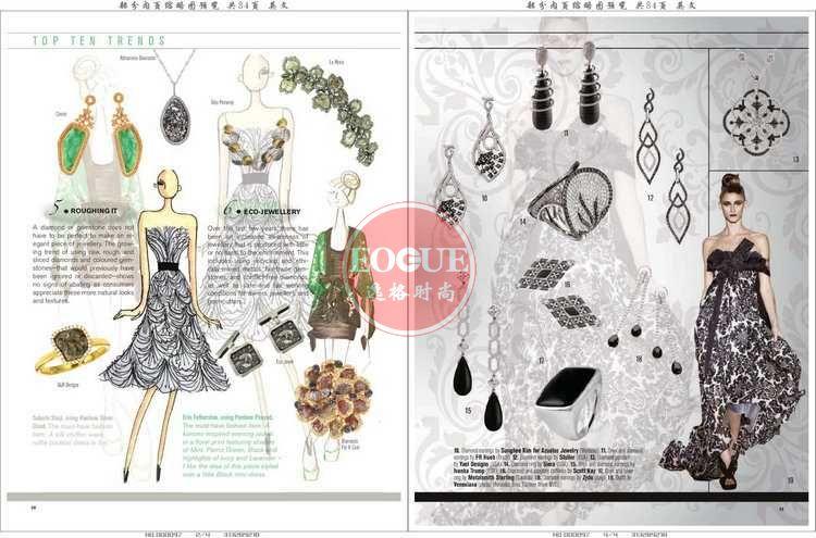 CIJTC 瑞士國際珠寶流行趨勢和珠寶流行配色雜志 秋冬號N291