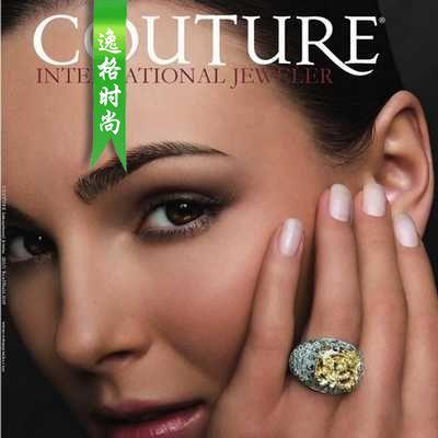 CIJTC 瑞士國際珠寶流行趨勢和珠寶流行配色雜志 春季號N286