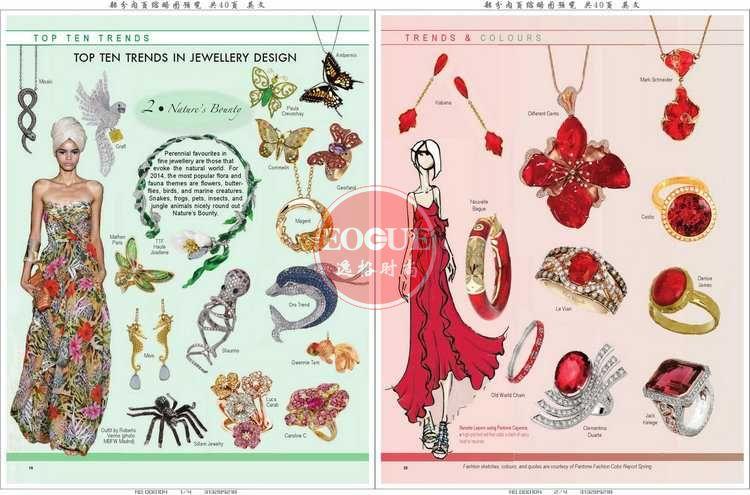 CIJTC 瑞士國際珠寶流行趨勢和珠寶流行配色雜志 趨勢指南
