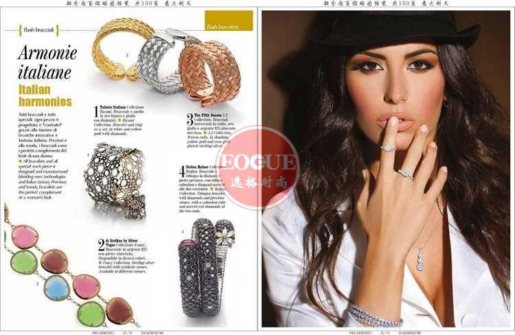 L'Orafo 意大利專業珠寶首飾雜志 2-3月號