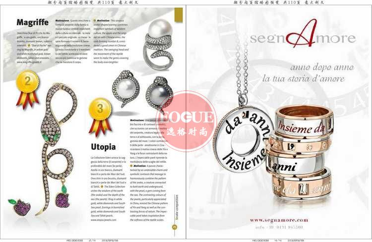 L'Orafo 意大利專業珠寶首飾雜志 1月號