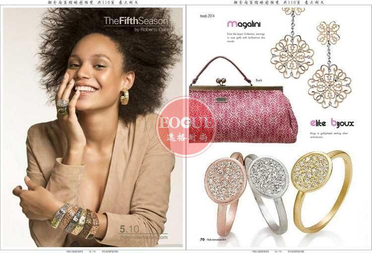 L'Orafo 意大利專業珠寶首飾雜志 4月國際號