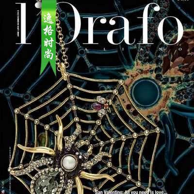 L'Orafo 意大利专业珠宝首饰杂志 12月号