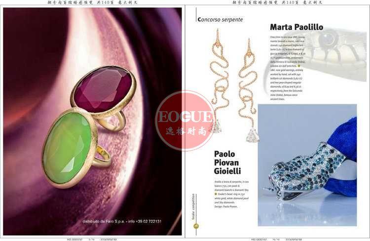 L'Orafo 意大利專業珠寶首飾雜志 9月號
