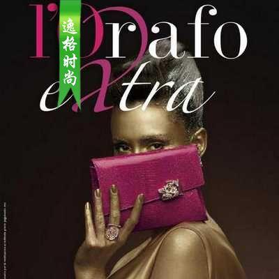 L'Orafo 意大利專業珠寶首飾雜志 特別版