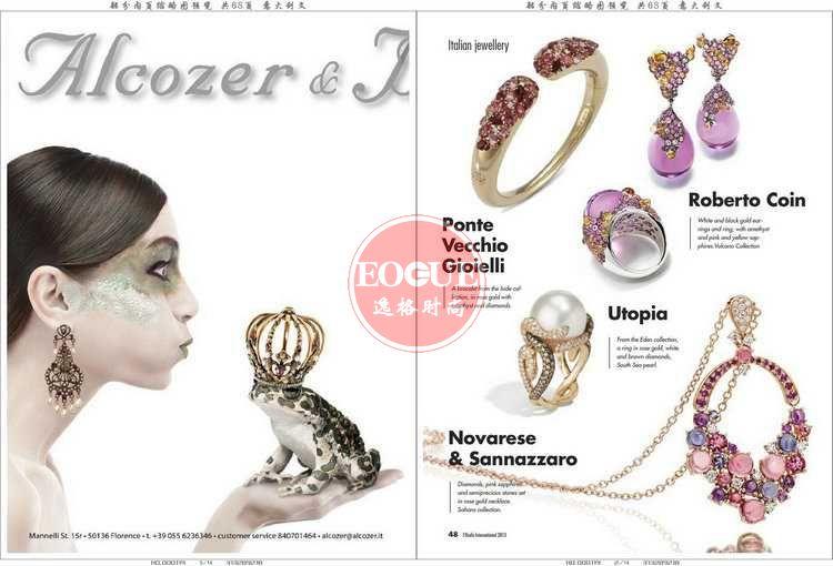 L'Orafo 意大利专业珠宝首饰杂志 1月国际号