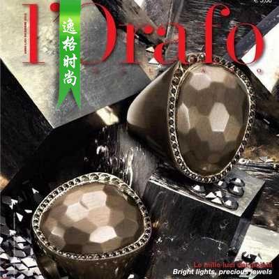 L'Orafo 意大利專業珠寶首飾雜志 12月號