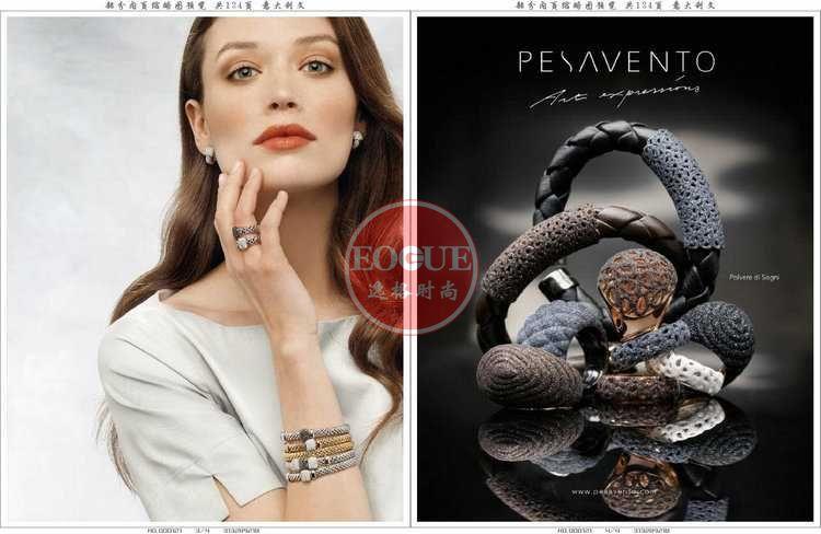 L'Orafo 意大利專業珠寶首飾雜志 10-11月號