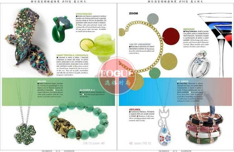 L'Orafo 意大利專業珠寶首飾雜志 7-8月號