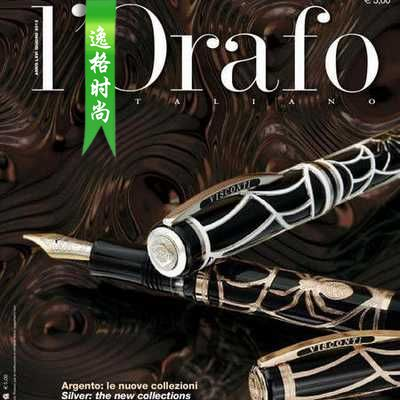 L'Orafo 意大利专业珠宝首饰杂志 6月号