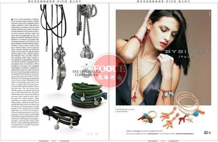 L'Orafo 意大利專業珠寶首飾雜志 5月號