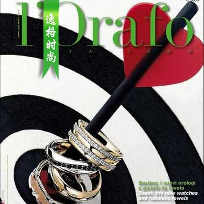 L'Orafo 意大利專業珠寶首飾雜志 4月號
