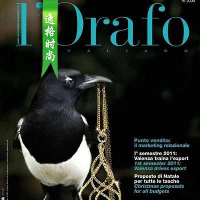 L'Orafo 意大利专业珠宝首饰杂志 10-11月号