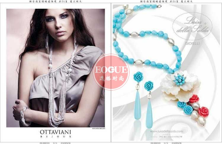 L'Orafo 意大利專業珠寶首飾雜志 6月號